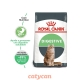 ROYAL CANIN DIGESTIVE CARE X 2 KG