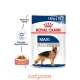 POUCH ROYAL CANIN MAXI ADULT 140 GRS